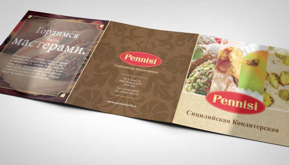 pennisi brochure